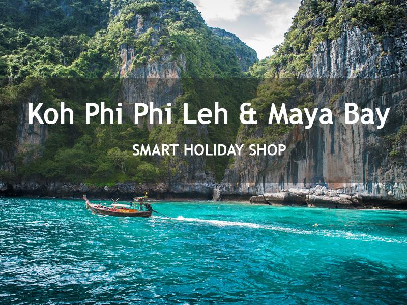 Phi Phi Leh top 12 things to do in phi phi island thailand